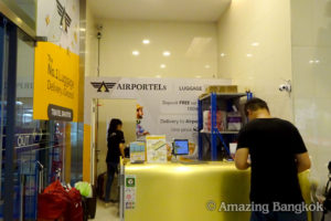 とても便利!バンコク市内の荷物預り&デリバリーサービス