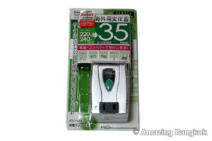 タイで日本の電化製品を使いたい人は必見