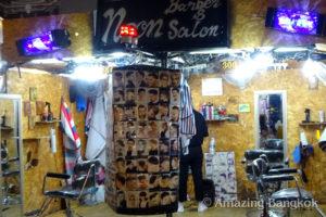 タラート・ネオン TALAD NEON(ネオン・ナイトマーケット)