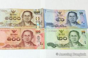 タイの通貨と両替について タイバーツ 紙幣