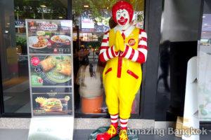 タイのマクドナルド