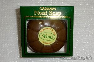 チムリムのすごい石鹸 ノニソープ