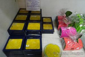 チムリムのすごい石鹸 ゴールドハニーソープ