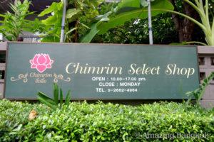 タイ雑貨店「チムリム」