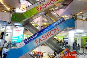 パラディウム・ワールド・ショッピング