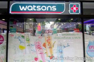タイのドラッグストア ワトソンズ