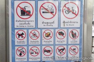 タイの果物を食べる時の注意点 ドリアン持ち込み禁止