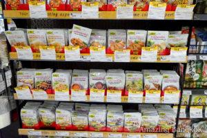 グルメマーケット タイ料理の素