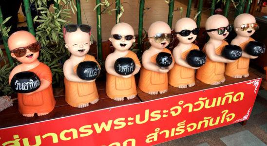 2019年版 タイの祝日