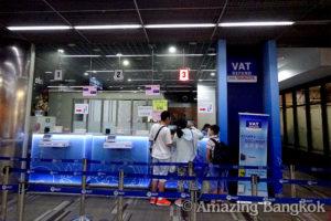 タイ入出国の手順