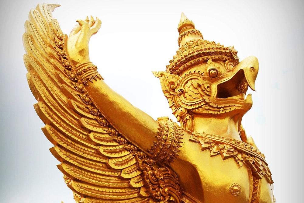 名称 タイ 正式