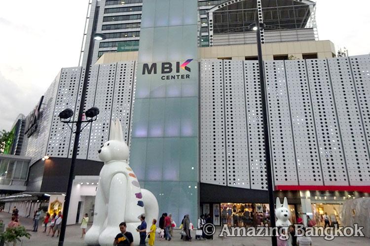 MBK(マーブンクローン)センター