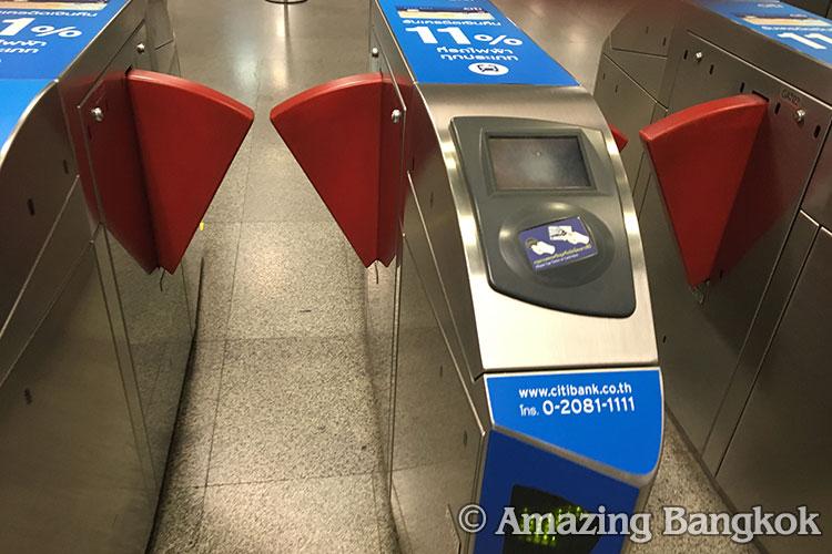 MRT 地下鉄