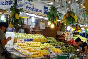 オートーコー市場 「果物」ゾーン