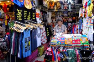 タイ仕入れ、売れる商品ガイド付きツアーのご案内