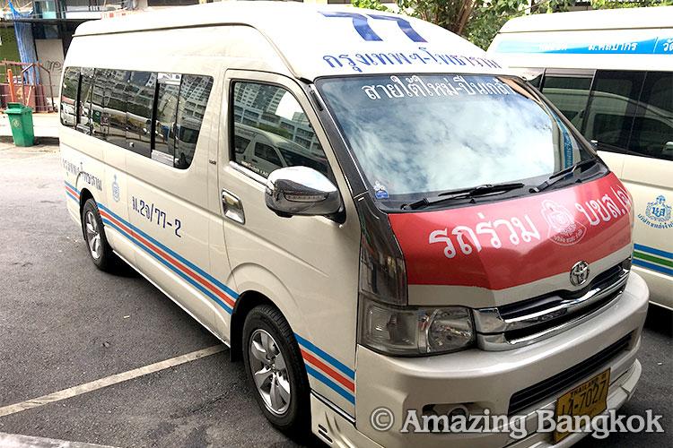 タイの乗り物ガイド ロットゥー