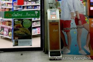 タイのセブンイレブン