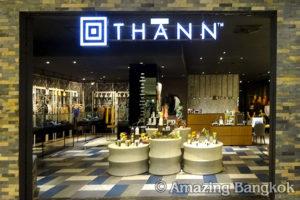 タン THANN