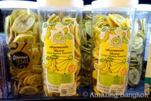 タマリンドバナナチップス