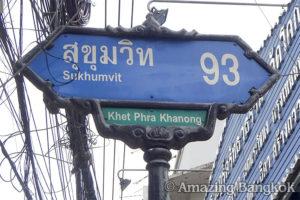 タイの乗り物ガイド タクシー