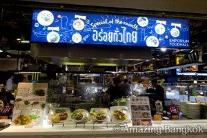 タイ料理レストランの種類 フードコート