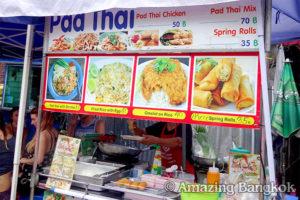 タイ料理レストランの種類 専門屋台