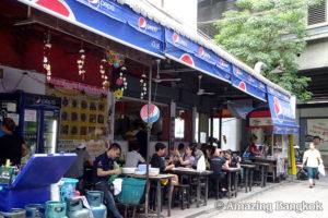 便利で美味しい「タイの食堂」