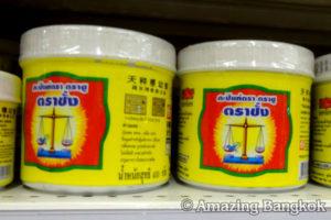 タイの調味料 カピ