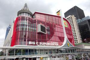 タイのスーパーマーケット BIG C