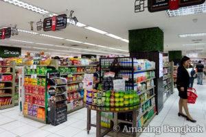 バンコク東急百貨店