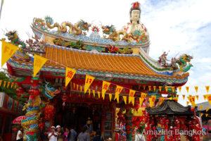 Wat Saman Rattanaeram